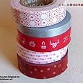 三宅商店KUMA和紙膠帶 特製聖誕款組合紅