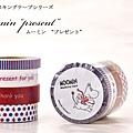 三宅商店KUMA和紙膠帶 Moomin嚕嚕米 第一彈禮物