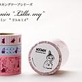 三宅商店KUMA和紙膠帶 Moomin嚕嚕米 第三彈小不點粉