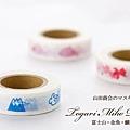山田商會和紙膠帶 WY01金魚/WY02富士山/WY03鯛