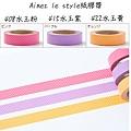Aimez le style紙膠帶 408水玉粉 415水玉紫 422水玉黃