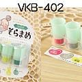 月貓 津久井智子合作款 多功能水性豆子泥 VKB-402 $290