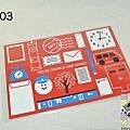 東京中央局限定明信片 東京03 $75 A