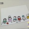 東京中央局限定明信片 東京08 $75 A