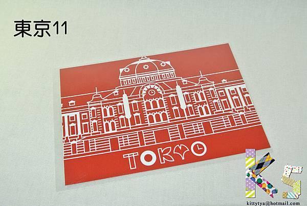 東京中央局限定明信片 東京11 $65 A
