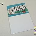 東京中央局限定明信片 東京17 $75 A