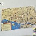 東京中央局限定明信片 東京18 $75 A