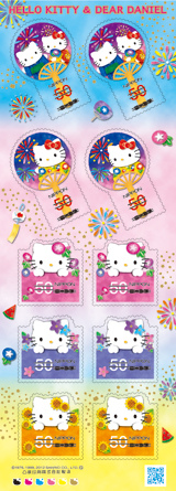 日本貼紙型郵票 2012年夏季KITTY 50面額全張 $250 A