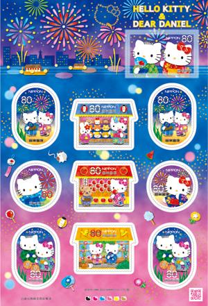 日本貼紙型郵票 2012年夏季KITTY 80面額全張 $380 A