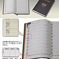 石原十年日記帳2013 $2500