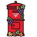 季節型紅色郵筒造型明信片  2012年秋季葡萄 $90 A