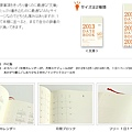 midori手帳 MD系列 A5一日一頁 $1280 /文庫一日一頁 $800