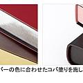 Mark's EDiT B7 書側邊有配合不同顏色