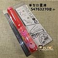 STICKYLE 筆型訂書機 S4763270愛心 $250