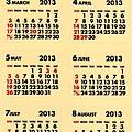 PB手帳貼 月曆貼透明 $100-20120921-062650