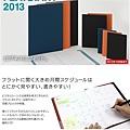 midori FLAT文件夾手帳 A4黑 $590/A5黑 $490