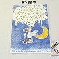 COCO醬明信片 RY-8星空 $75