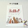 COCO醬明信片 RY-270哈囉 $75