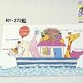 COCO醬明信片 RY-272船 $75