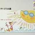 COCO醬明信片 RY-273太陽 $75