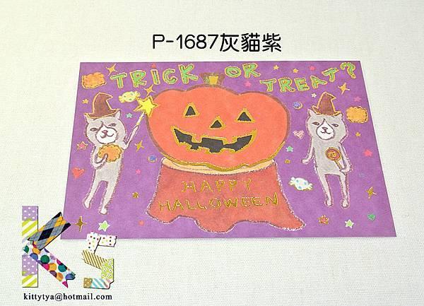 現貨~萬聖節明信片 P-1687灰貓紫 $75