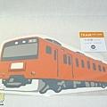 日本JR電車明信片 中央線橘 $210 A