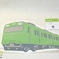 日本JR電車明信片片 山手線綠 $210 A