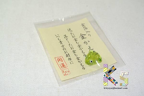 日本開運招財金箔小物 錢蛙 $150/個