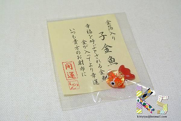 日本開運招財金箔小物 金魚 $150/個