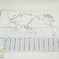世界地圖時差表墊板 $160 A