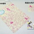 TONARY AIUEO手帳系列 B6墊板 ASJ-01貓咪拚圖黃 $140 A