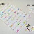 TONARY AIUEO手帳系列 B6墊板 ASJ-03繽紛貓咪 $140 A