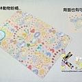 TONARY AIUEO手帳系列 B6墊板 ASJ-08森林動物粉橘 $140 A