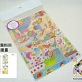 TONARY AIUEO手帳系列 B6雙層資料夾 FB6-06漫畫 $160 A