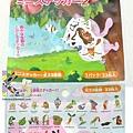 ensky卡漫貼紙包 植物小人2代 $125