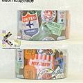 MW裝飾PP膠帶 48mm MW91782海外票券