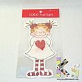 COCO醬造型明信片 RY-209愛心洋裝 $130