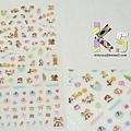 迪士尼DS限定 手帳貼紙 奇奇蒂蒂 $210 A.jpg