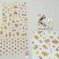 迪士尼DS限定 手帳貼紙 蜂蜜維尼 $210 A.jpg