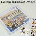 迪士尼DS限定 貼紙包第二彈 GREE米奇 $210 A.jpg