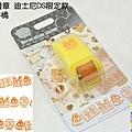 PLUS花邊章 迪士尼DS限定款 奇奇蒂蒂橘 $350A