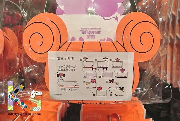 迪士尼TDL限定  2012萬聖節限定 造型memo組 $390A