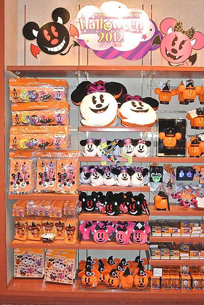 迪士尼TDL限定 2012萬聖節限定商品