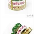 Mark's和紙膠帶2012限定聖誕系列 MKT18-GN綠