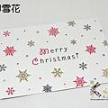 厚紙板燙金系列聖誕明信片 GL101雪花
