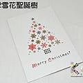 厚紙板燙金系列聖誕明信片 GL102雪花聖誕樹