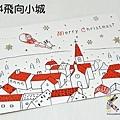 厚紙板燙金系列聖誕明信片 GL104飛向小城
