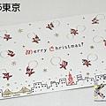 厚紙板燙金系列聖誕明信片 GL105東京