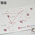 厚紙板燙金系列聖誕明信片 GL107星座