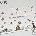 厚紙板燙金系列聖誕明信片 GL106大佛